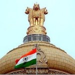 Budget Session of the Parliament of India