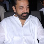 "Ulaga Nayagan Kamal's next film ""Yavarum Kelir"""