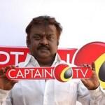 Vijayakanth's Captain TV Logo launched