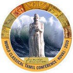 The First World Tamil Classical Conference from 23rd June to 27th June 2010 at Coimbatore