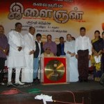 "Tamil Film Dirctor Suresh Krishna's 50th Film ""Ilaignan""- in ""Kalaignar""- Dr.M.Karunanidhi's Script"