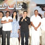 "Dates of Release of ""Ulaga Nayagan""-Kamal Hassan's ""Vishwaroopam"" in Theatres and DTH- Announced"