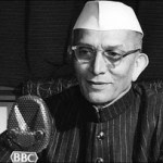 Biography of Morarji Desai- First Ever Non-Congress Prime Minister of India