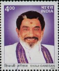 Sivaji Ganesan Commemorative Postage Stamp