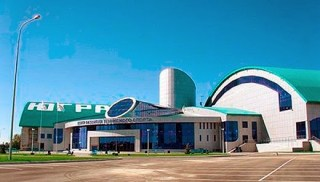 Khanty Mansiysk Russia