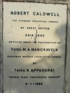 Pedastal of Robert Caldwell's statue in Marina Beach Chennai