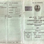 How To Get A New Family Ration Card in India?
