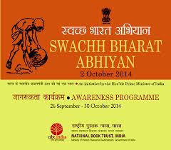 Swachh Bharat Programs