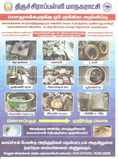 Trichy City Corporation Phamphlet on Mosquitoes Awareness