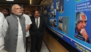 Photo Exhibition -A Celebration of Dr Kalam's Life