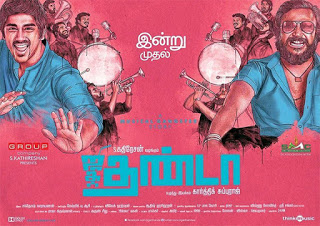Tamil Movie Jigardhanda