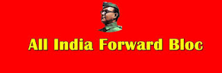 Netaji's All India Forward Bloc