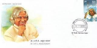 Commomorative Postal Stamp of APJ Abdul Kalam