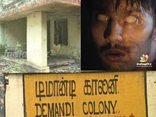 Demandi Colony Street Name Board