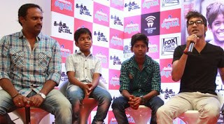The Best Child Artists Vignesh and Ramesh