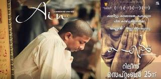 Malayalam Movie Ain