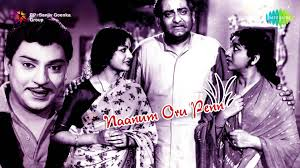Naanum Oru Penn Movie
