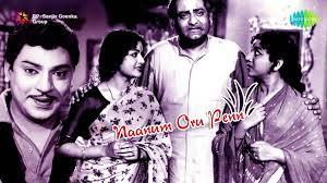 Naanum Oru Penn Movie