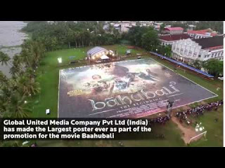 Guinness Record Poster of Bahubali