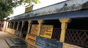 Deenabandhu Ashram