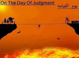 Siraat Bridge Over Hell