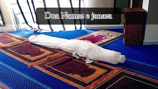 Dua Namaz e Janaza Prayer for the Dead