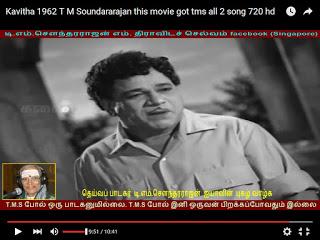 M R Radha in Kavitha 1962