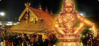 Sabari Malai Sri Ayyappa Swamy