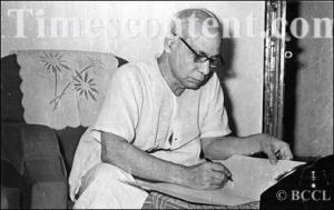 Ajoy-Kumar-Mukherjee