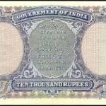 List of Demonetizations of High Value Indian  Currency Notes Done From 1946 Till Now