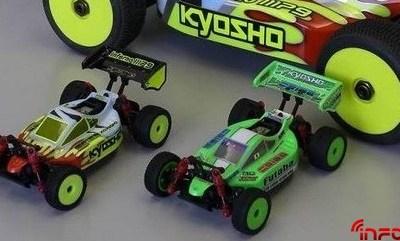 Buggies Miniz del Kyosho MP9 edicion Cody King y Yuichi Kanai
