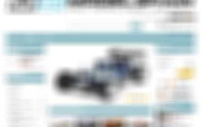 Nuevo patrocinador de infoRC.net al que todos conoceis. . .
