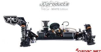 Guía en español para usuarios de THE Car White Edition