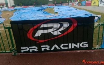 PR Racing - Resultados del equipo en el Nacional multicategorías de Xiamen 2016