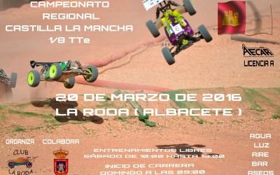 20 de Marzo - Comienza el Regional de Castilla la Mancha 1/8 TT Eco
