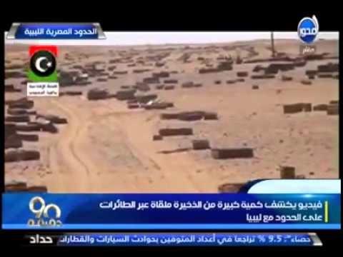 la-proxima-guerra-egipto-se-prepara-para-invadir-libia