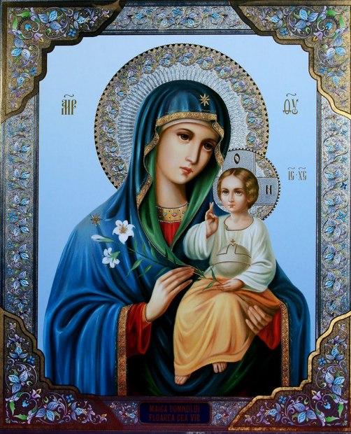 Sfânta Fecioară Maria Născătoare de Dumnezeu | Informaţia Zilei