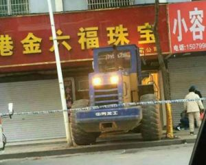 bulldozer1