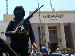 egypt-court-generic