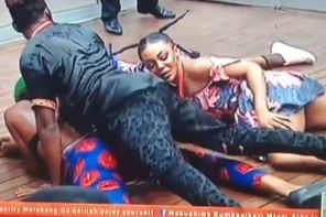 #BBNaija: Housemates Go Crazy Again for 'One Corner' Dance (Video)