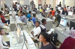 JAMB 2018: Full List Of Approved Centers For CBT Exam