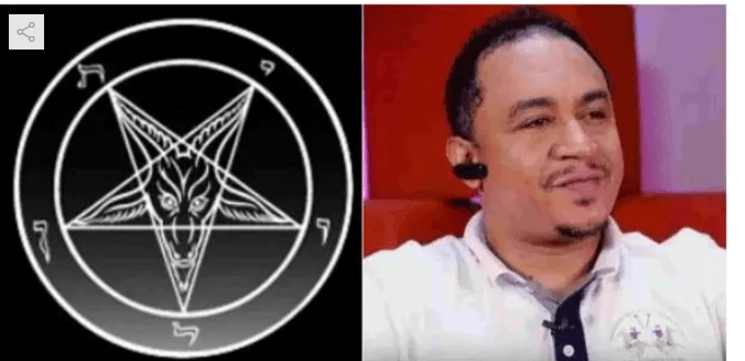 k 7 - Church of Satan reacts to Daddy Freeze's claim that marital vows are satanic