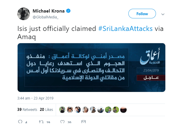1 66 - 'We bombed Sri Lanka' – ISIS takes responsibility