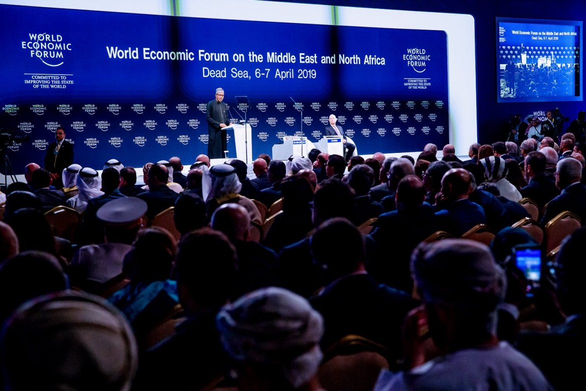 D3dsU0QW4AEq9Bz - President Buhari delivers keynote speech at World Economic Forum [See pictures]