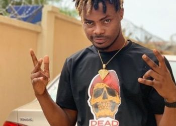 I Was Homeless For 5 Months – Rapper Oladips