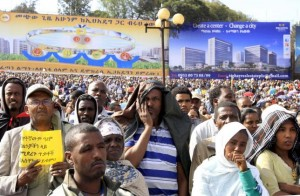 People participate in a rally to mark the start of a three-day national moaning period at Meskel Square, for the 30 Ethiopian victims killed by Islamic State militants in Libya, in capital the Addis Ababa