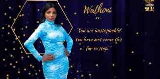 Wathoni