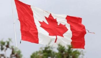 Happy Canada Day: What Is Open & What Is Not for Public