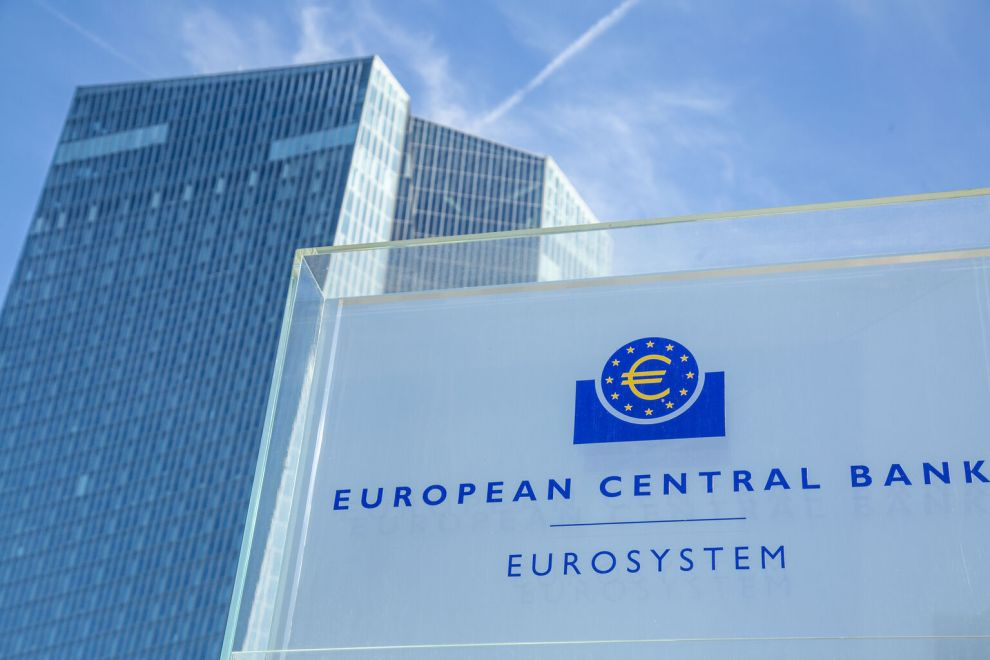 Sede del BCE en Fráncfort del Meno (Alemania)/BCE
