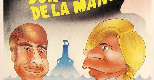 Cartel de la extraña y ochentera película española,/Img. Aquívaletodo